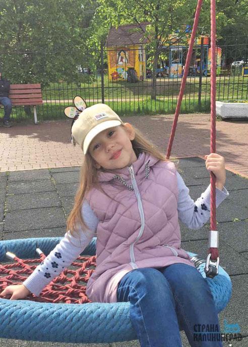 20-Сальникова-Рада.jpg