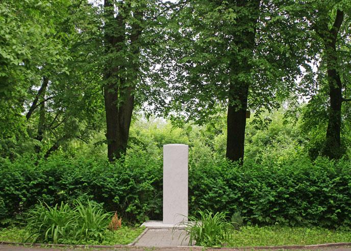 Парк-Гагарина-(1).jpg