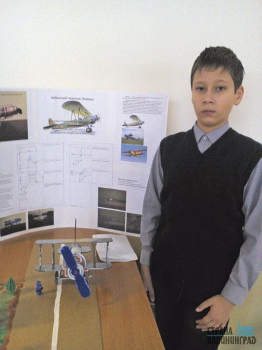 16-14-летний-Гордейчук-Данила-смастерил-«Биплан»-из-картонной-трубки,одноразовых-стаканчиков-и-картона.jpg
